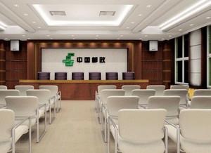 现代简约风格大型会议室装修效果图设计
