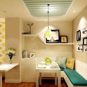 暖色调90平米房屋装修