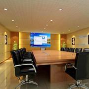 简约大型会议室简约吊顶
