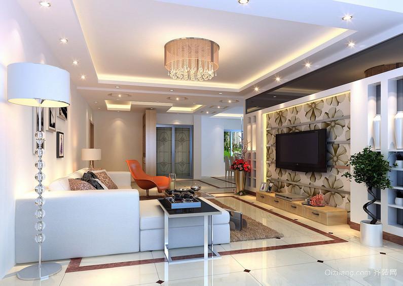 豪华型都市风格120平米房子装修效果图