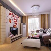 温馨色调客厅装修图片