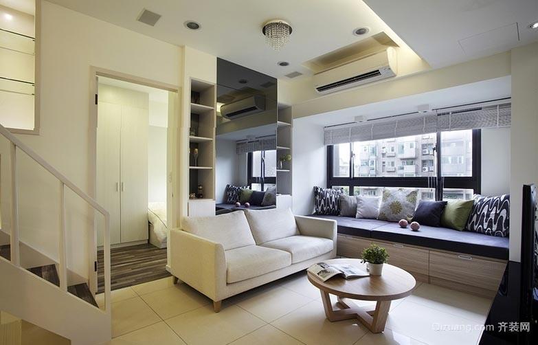 视野极佳的25平米客厅飘窗设计效果图
