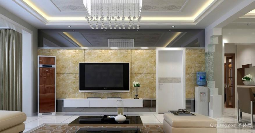 120平米大气风格客厅吊顶装修效果图