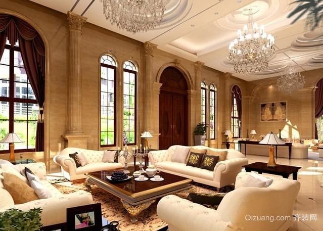 小别墅专用奢华欧式客厅装修效果图