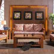简约风格全友家具客厅桌椅设计