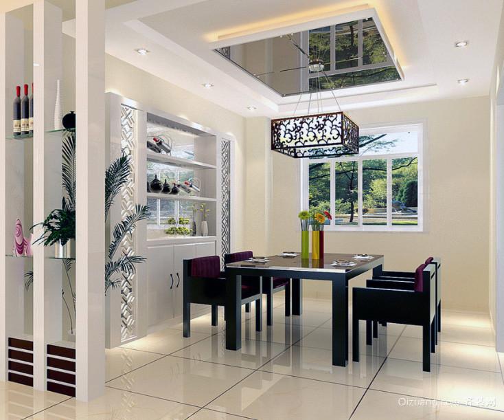 现代欧式小户型家装餐厅装修效果图