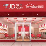 红色调店面设计图片