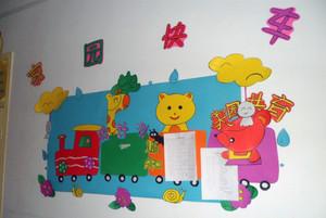 幼儿园教室布置设计效果图