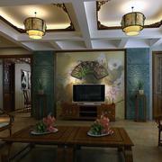 中式客厅吊灯装修灯光设计