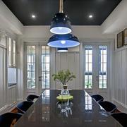 公寓简约蓝色吊灯设计
