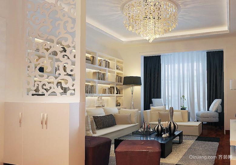 现代大户型欧式客厅隔断装修效果图