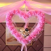 婚房卧室粉色爱心