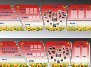 都市大型企业文化墙设计效果图
