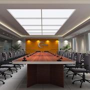 现代简约风格写字楼会议室设计