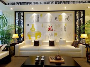彰显中式文化:沙发彩雕瓷砖背景墙装修