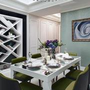 三室两厅简约风格餐厅装修