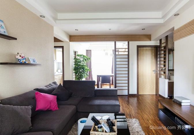 日式简约风格三室一厅客厅装修效果图