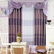 怡情系列窗帘设计图片