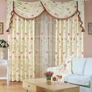 宜家风格窗帘设计图片