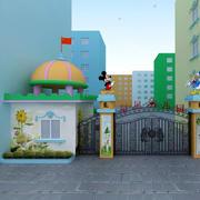 幼儿园大门彩色墙面