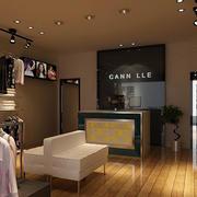 欧式风格服装店前台设计
