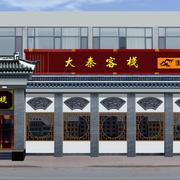 大型中式主题饭店门头装饰