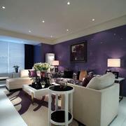 客厅紫色瓷砖墙面