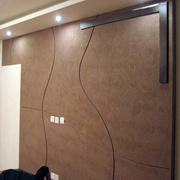 时尚风格硅藻泥电视墙