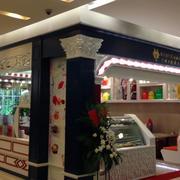 欧式简约风格儿童餐厅装饰