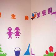教室卫生角装饰