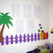 教室可爱装饰
