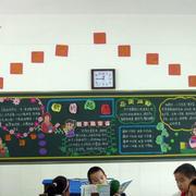 教室黑板报图片布置