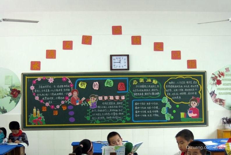 五颜六色的小学教室一角布置图片