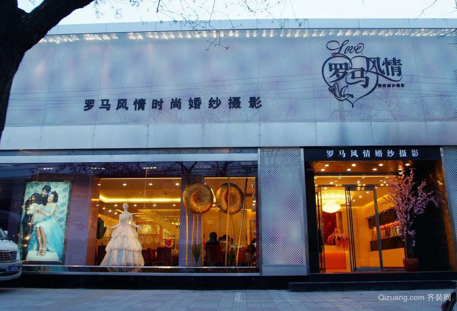 色彩和谐高档次的婚纱影楼装修设计