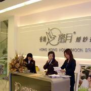 香港高级婚纱影楼