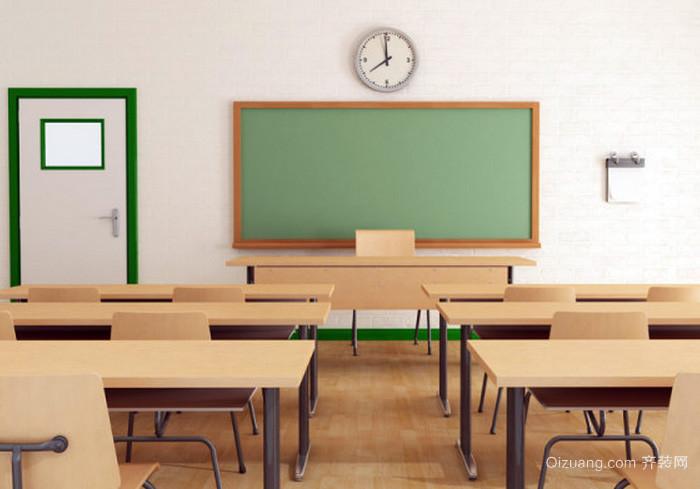 现代简约风格清新学校教室装修效果图