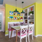 现代黄色亮丽餐厅
