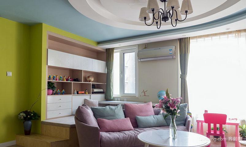 阳光之家:现代简约三居室装修效果图