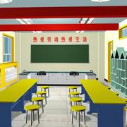 简约风格小组式教室装饰