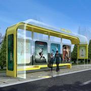 公交候车台3D效果图展示