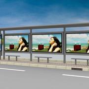 公交候车台广告墙装饰