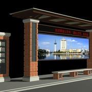 简约砖制公交候车台效果图