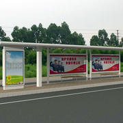 乡村公交车站效果图
