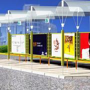 时尚公交车站挡雨棚装饰