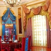 欧式奢华别墅客厅窗帘装饰