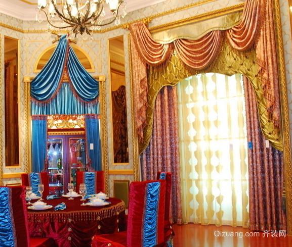 欧式风格奢华室内窗帘装修效果图