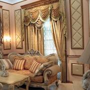 欧式奢华大户型别墅客厅窗帘装饰