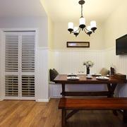 家居餐厅实木餐桌