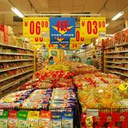 超市货架效果图片