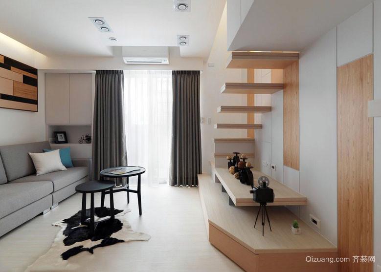 自然朴素的50平米小公寓装修效果图